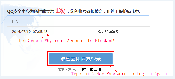 sign in qq mail